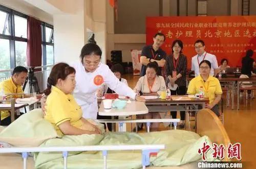 无学历要求!中国放宽养老护理员入职条件,以解困境