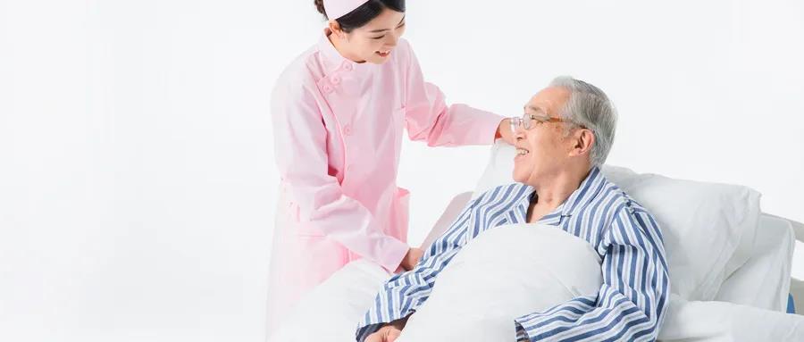 """养老机构护理服务中的""""三勤""""、""""四轻""""、""""五要""""、""""十不要"""""""