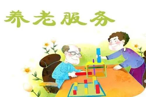 """又开""""银行""""又办""""超市"""",昆明官渡区社区居家养老服务有新意"""