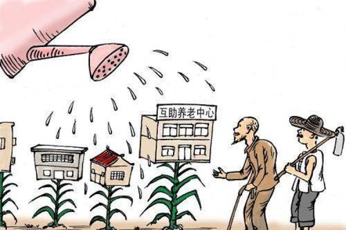 云南建立健全社区养老服务体系应对老龄化危机