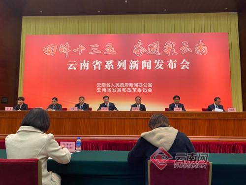 """""""十三五""""期间云南累计投入26.8亿元,推动养老服务设施建设"""