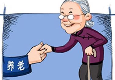 云南出台措施扩大养老服务供给,