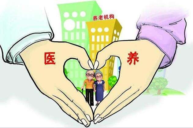 云南:普洱市着力推进医养结合工作